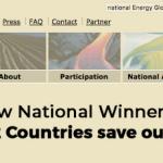 Screenshot from Globe Award website