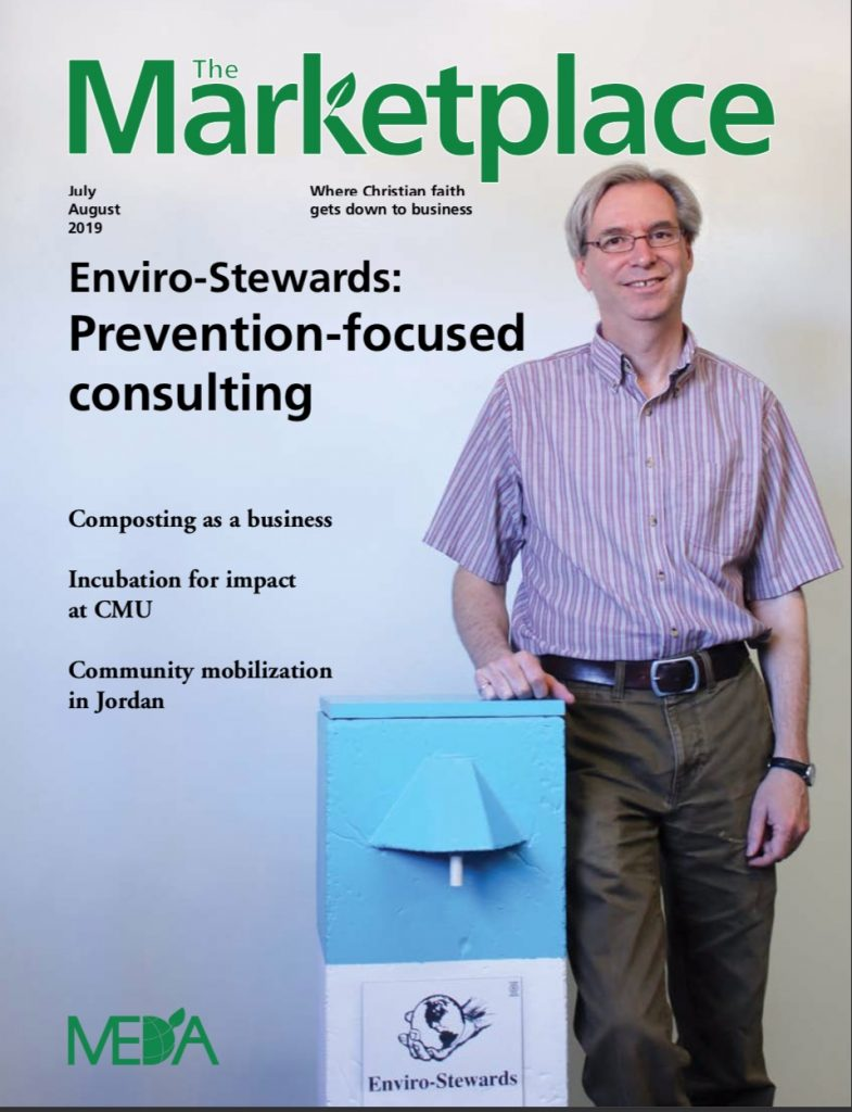 Cover of marketplace magazine